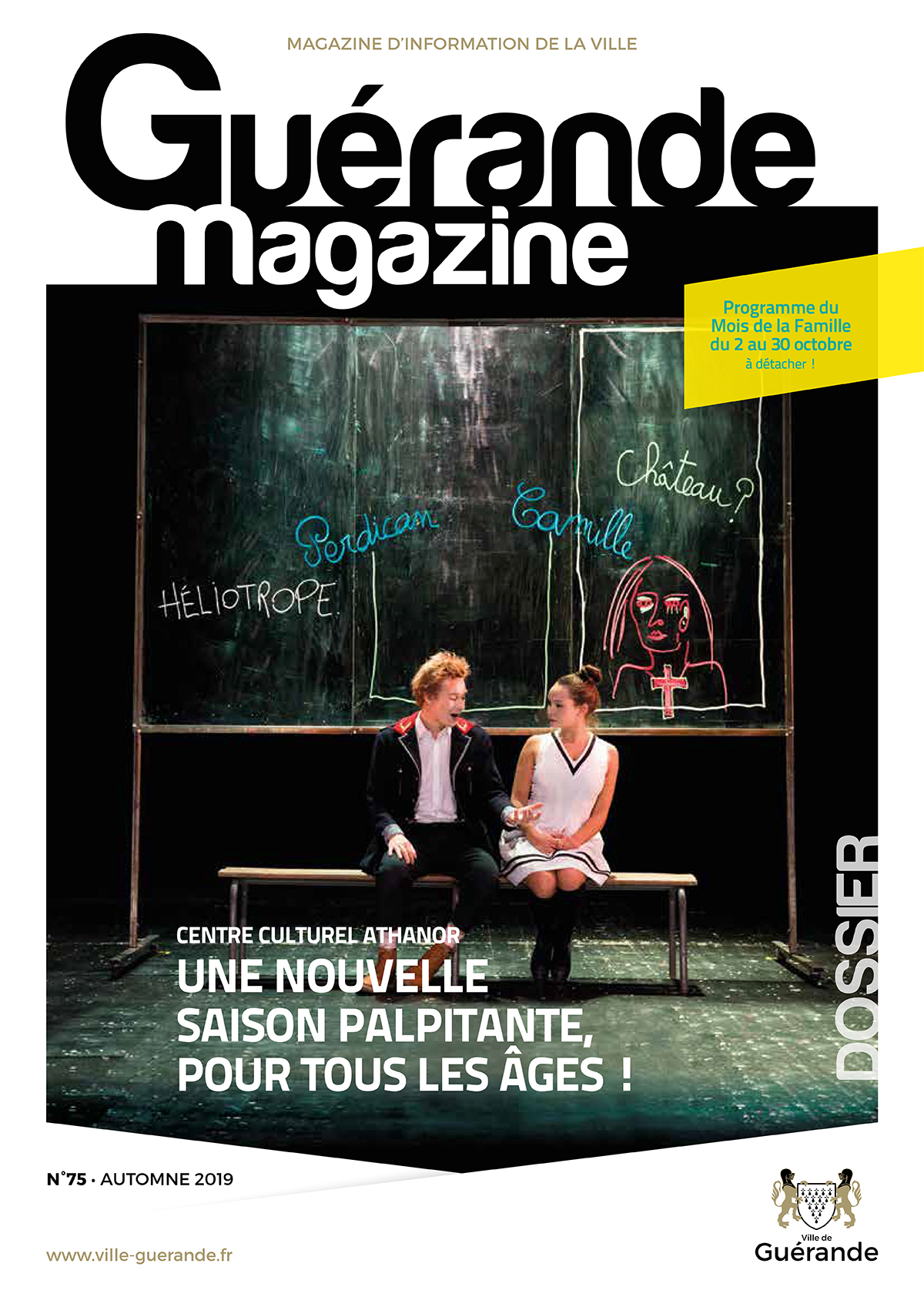 La culture du magazine Atlantic branchement